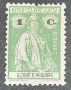DYNAMITE Stamps: St. Thomas & Prince Islands Scott #197 – MINT hr