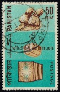 Pakistan **U-Pick** Stamp Stop Box #154 Item 65