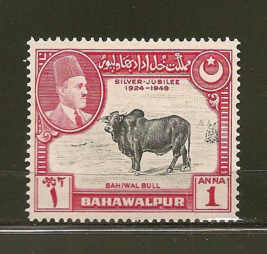 Bahawalpur 25 Sahiwal Bull MNH