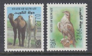 Kuwait 1452-1453 Animals MNH VF