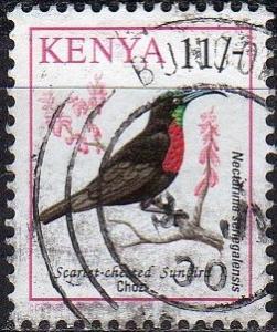 Kenya 605 - Used -11/- Scarlet-chested Sunbird (1993) (cv $0.80) (2)