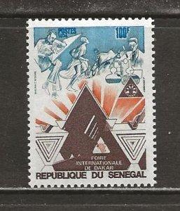 Senegal Scott catalog # 405 Mint NH