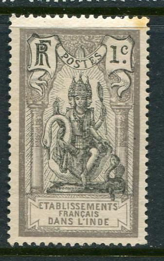 French India #25 Mint No Gum - Penny Auction