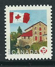 Canada  SG 2445 Very Fine  Used