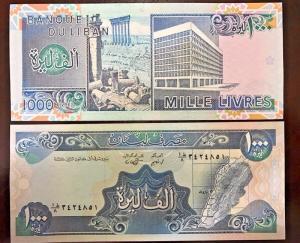 RC) LEBANON BANK NOTE 1000 LIVRES ND(1990 - 92) UNC