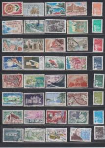 LOT OF DIFFERENT STAMPS OF FRANCE  USED (40) LOT#376