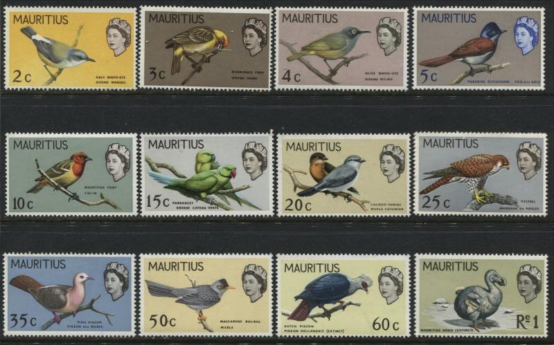 Mauritius QEII 1965 definitives to 1 rupee unmounted mint NH