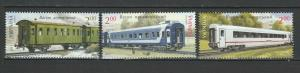 Ukraine 2012 Trains Wagons / Railroads 3 MNH stamps