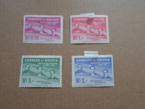 1952 BOLIVIA STAMPS 3 MHINGED