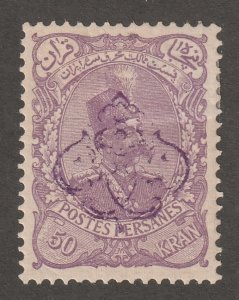 Persian stamp,  Scott#135,  mint, hinged, certified, HR, #gg