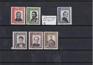 Yugoslavia 1943 Formation of Yugoslavia Mint Never Hinged  Stamps Ref 31023