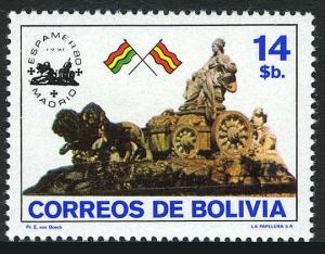 Bolivia Scott 654 Mint never hinged.