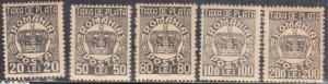 ROMANIA  SCOTT# J92-95  1946-47 MH  POSTAGE DUE  SEE SCAN