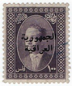 (I.B) Iraq Revenue : Duty Stamp 100f (Iraqi Republic OP)