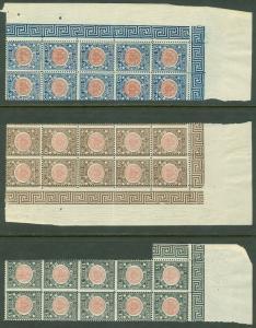 ITALY : 1921. Sassone #113-15. Blocks of 10. Very Fine, Mint NH. Catalog €625+