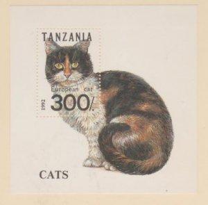Tanzania Scott #967H Stamps - Mint Souvenir Sheet
