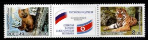 Russia Scott 6911 MNH**  stamp PAIR WITH LABEL
