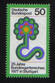 Germany 1977  MNH  Federal horticultural show complete