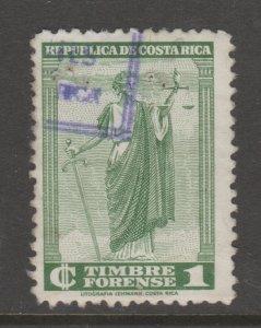 Costa Rica Cinderella Fiscal revenue stamp - TNX 5-31-92