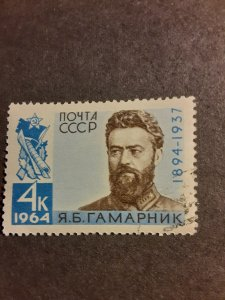 *Russia #2893                    Used