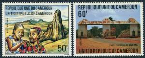 Cameroun 680-681,MNH.Michel 938-939. Tourism 1980.Roumsiki Peaks,Dschang center.