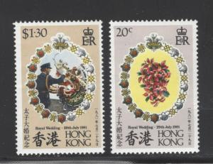 HONG KONG  ROYAL WEDDING
