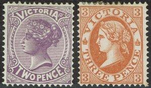 VICTORIA 1891 QV NO POSTAGE 2D AND 3D