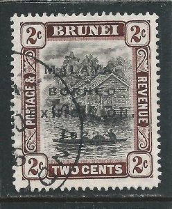 BRUNEI 1922 EXHIBITION 2c BLACK & BROWN BROKEN 'N' FU SG 52c CAT £90