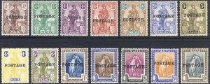Malta 1926 1/4d-10s POSTAGE SG 143-156 Scott 116-129 VLMM/MVLH Cat £110($154)
