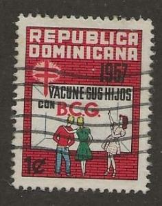 DOMINICAN REPUBLIC SC #  RA25 USED