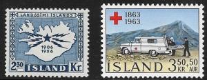 ISLAND  ISD-2   (1) USED STAMP