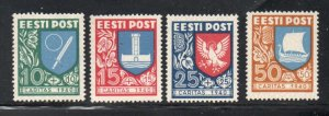 Estonia Sc B46-50 1940 Coat of Arms stamp set mint NH