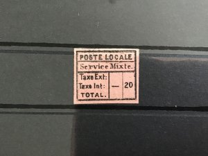 Egypt Local Post  Reprint Forgery stamp R30704