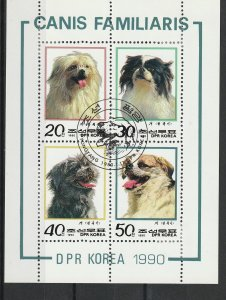North Korea Used S/S Dogs Canines 1990