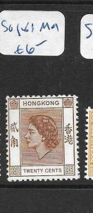 HONG KONG    (P2305B) QEII  20C  SG 181     MOG