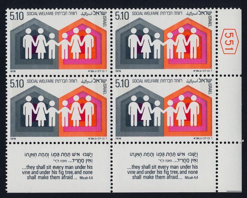 Israel 704 BR Block MNH Families & Houses, Social Welfare
