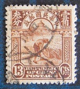 China, (2406-Т)