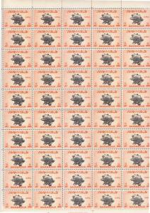 O) 1949 BAHAWALPUR-PAKISTAN, UPU 75TH ANNIVERSARY, ALL CULTU
