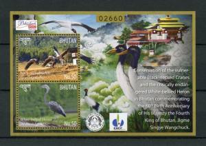 Bhutan 2015 MNH Black-Necked Cranes & White-Bellied Herons 2v S/S Birds Stamps