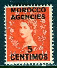 Great Britain Morocco; 1956: Sc. # 107: **/MNH Single Stamp