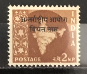 India 1961-5 #12, MNH,  International Commission In Vietnam, CV $2.75
