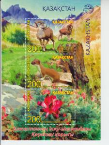 2017 Kazakhstan Nature Reserve MS3  (Scott 832) MNH