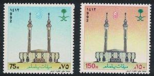 Saudi Arabia Pilgrimage to Mecca 2v 1992 MNH SC#1163-1164 SG#1802-1803