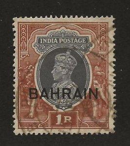 BAHRAIN SC# 32  FVF/U
