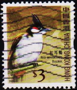 Hong Kong. 2006 $3 Fine Used