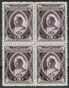 NIGER COAST 1897 QV 5D BLOCK COMPOUND PERF 13.5-14 AND 12-13 WMK CROWN CA
