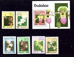 Laos 1322-28 MNH 1997 Orchids