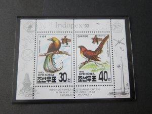 North Korea 1993 Sc 3221a Bird set MNH
