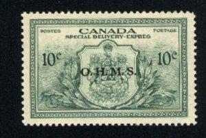 C  EO1 -4  Mint VF OG 1950 PD