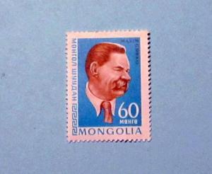 Mongolia - 506, MNH Comp. - Maxim Gorki, Writer. $0.40